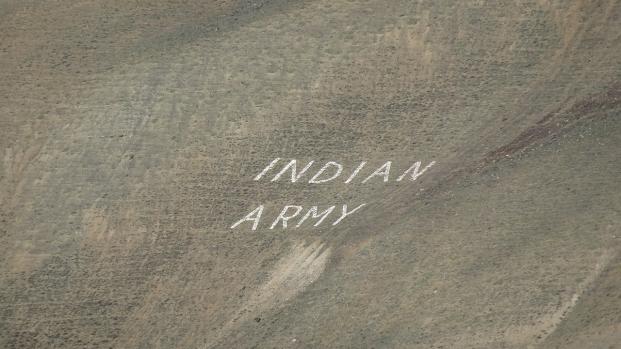 Visite de l'Inde-72