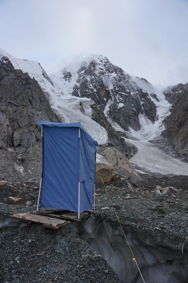 Kyrgyzstan Inylchek-17