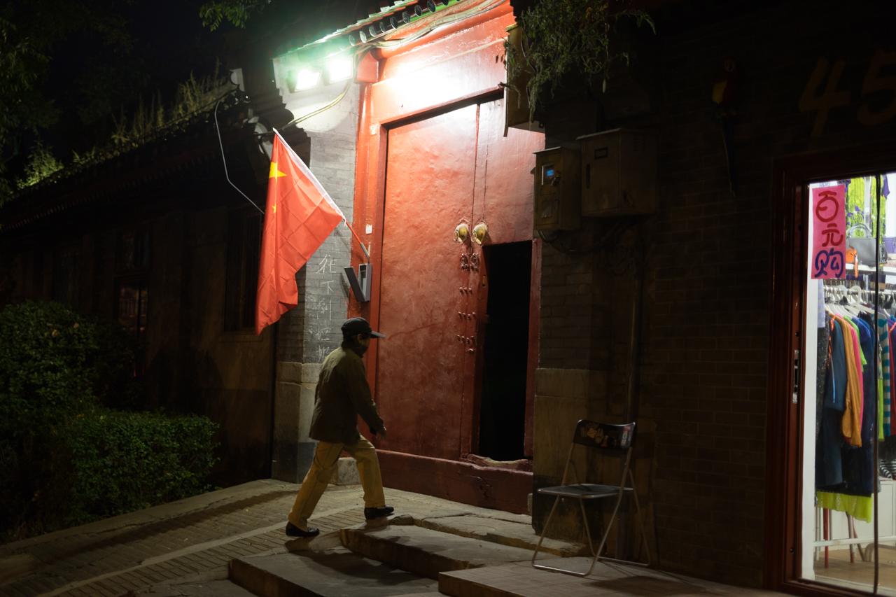 Pékin-4
