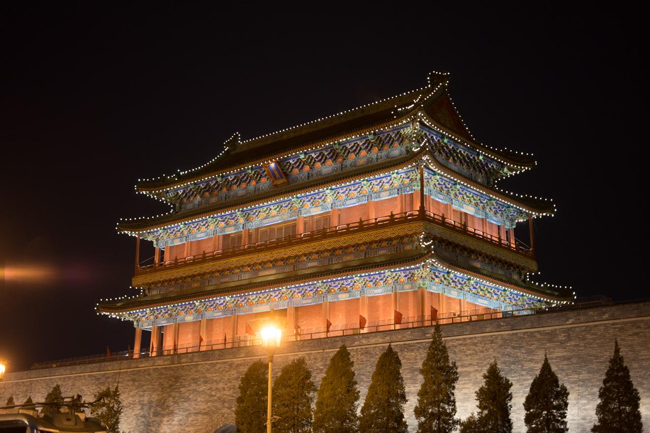 Pékin-5