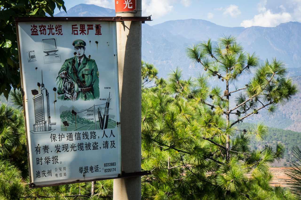 Chine Yunnan-100