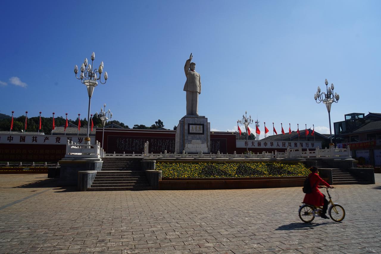Chine Yunnan-118