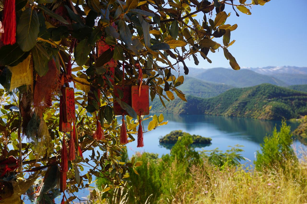 Chine Yunnan-148